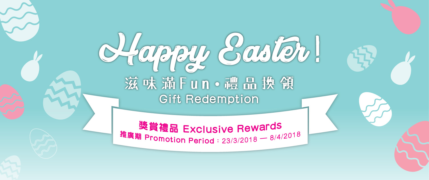 Happy easter gift redemption lcx download lcx mobile app with same day net purchase of hk2000 or above maximum 4 receipts by credit cardeps at lcx negle Image collections